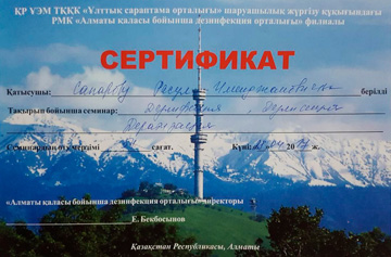 saparov_kz